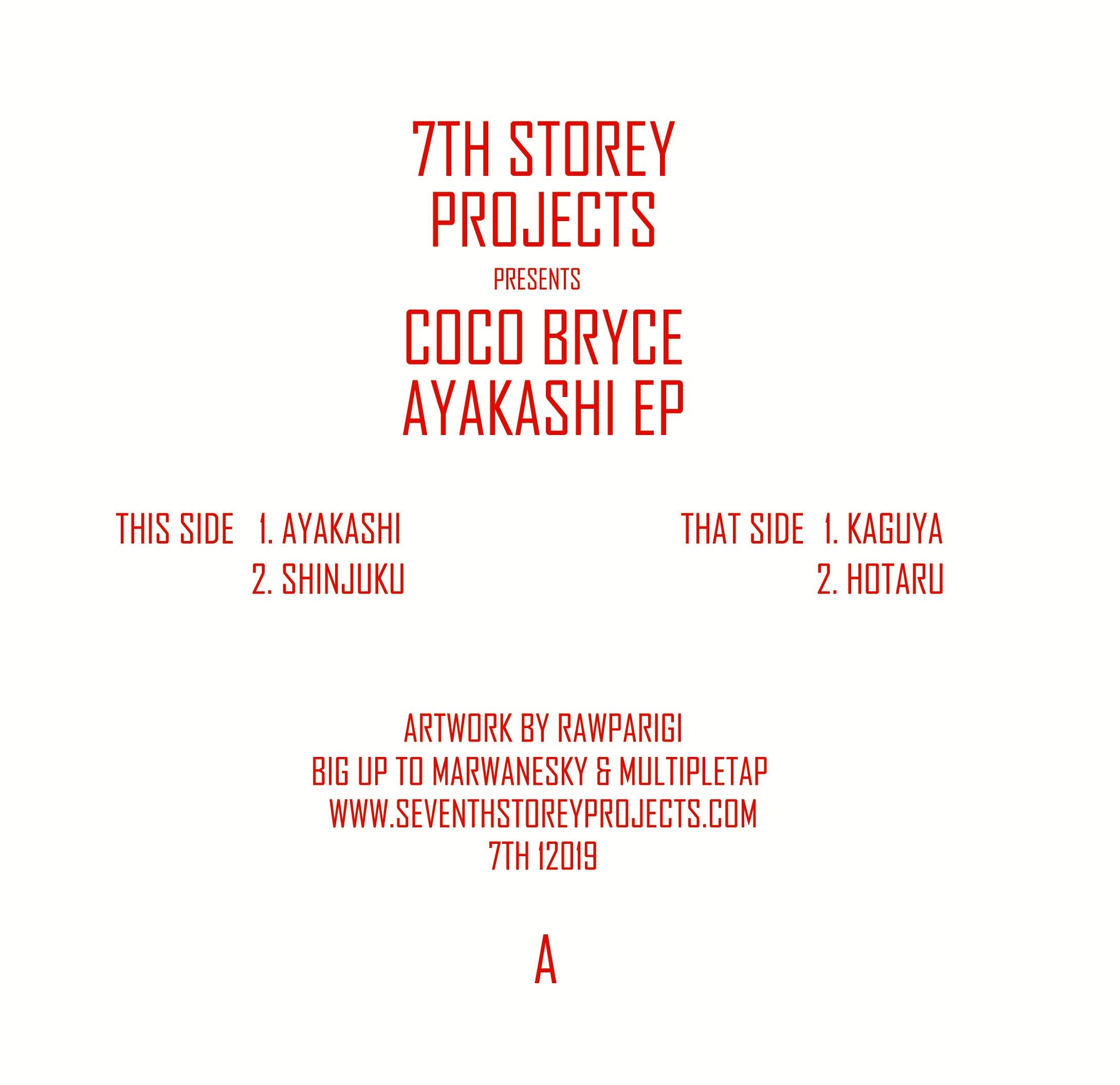 COCO BRYCE - The Ayakashi EP
